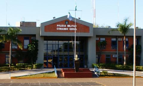 Polícia Militar abre inscrições de vagas para alunos ingressarem no Colégio Militar